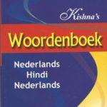 kishna-apos-s-woordenboek-nederlands-h-nederlands-hindi-nederlands-1