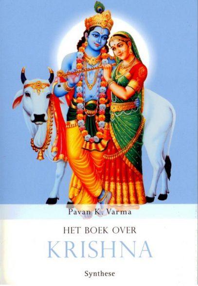 Het boek over krishna for Het boek over jou