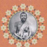 Ramakrishna 1