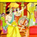 Ramayan (1)